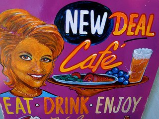 Expectations about expectations: auspicabili effetti di un Piano europeo di Sviluppo Sostenibile (seconda parte)