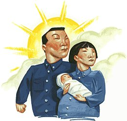 Beginning of the End of China's One-Child Policy?